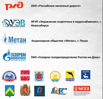 reg_pokupateli_corporativ_2.png