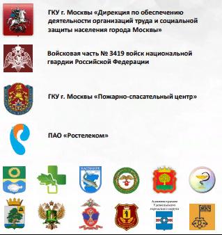 reg_pokupateli_corporativ_1.png